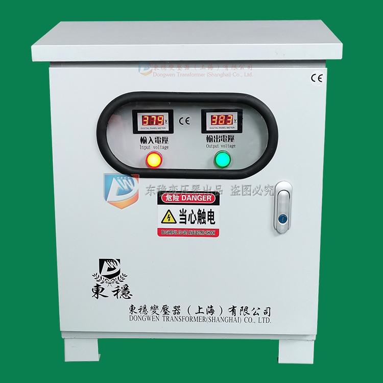 光伏并网三相干式隔离变压器400V比400V(户外)