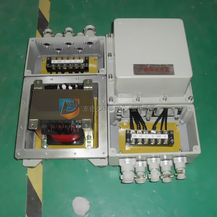 BBK防爆隔离变压器