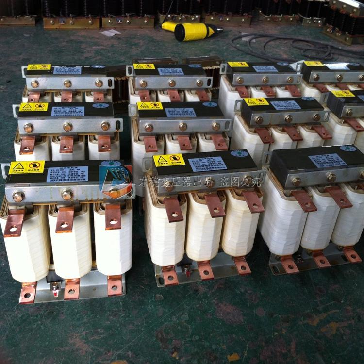 CKSG串联电抗器