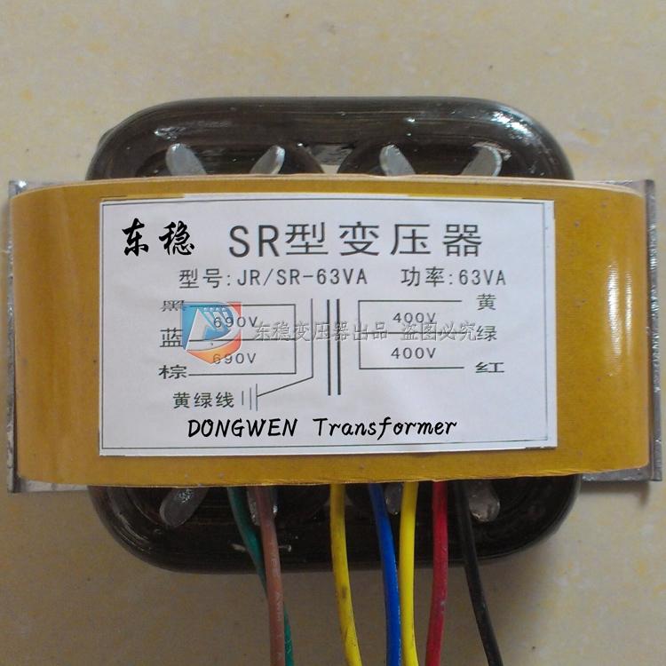 SR型隔离变压器