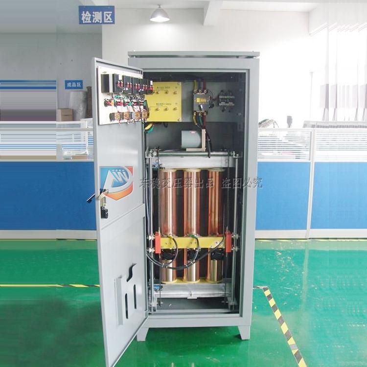 TEDGC电动调压器