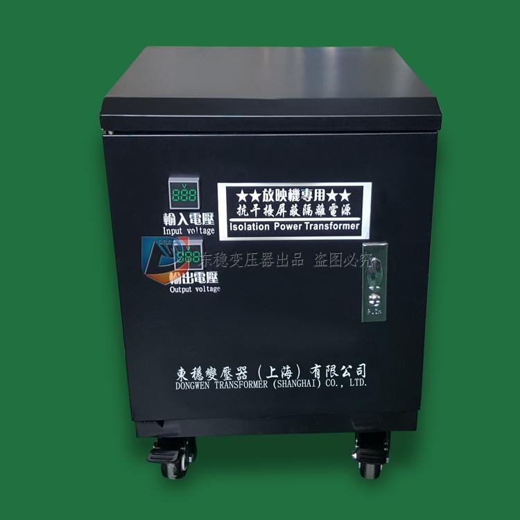 电影院放映机专用_抗干扰屏蔽隔离变压器
